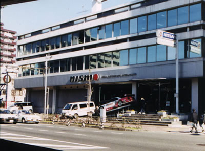 The NISMO headquarters in Tokyo, Japan.