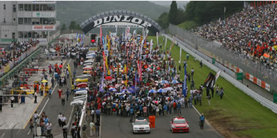 The Super GT race start at the Sugo circuit in Sendai.