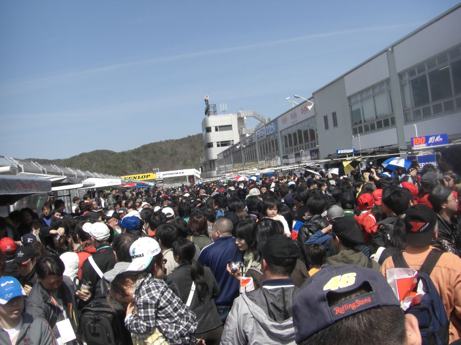 Crowd at Super GT in Okayama