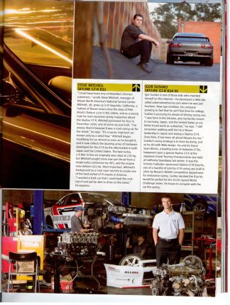 Automobile Magazine Feature