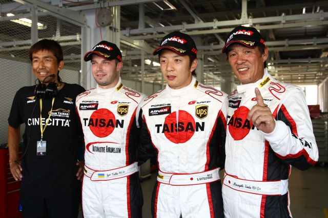 Team Taisan #26 Porsche Pole Position