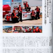 GT-R Magazine Feature - May 2006