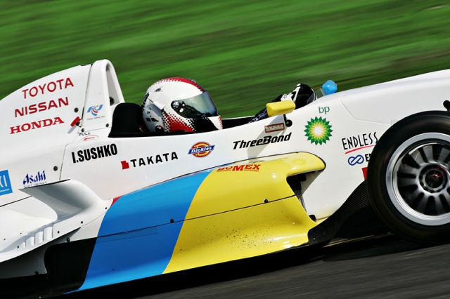The Ukrainian flag-colored FCJ formula car raced by Igor Sushko.