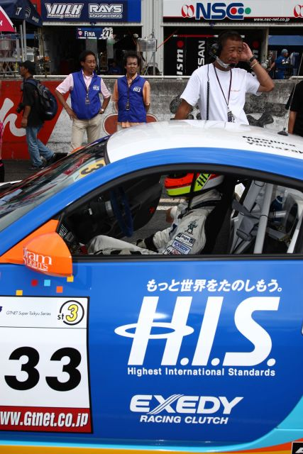 On the grid for the Super Taikyu series at Okayama Circuit. The H.I.S. Nissan Fairlady Z, piloted by Igor Sushko and Maejima Shy