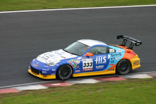 The H.I.S. Nissan Fairlady Z