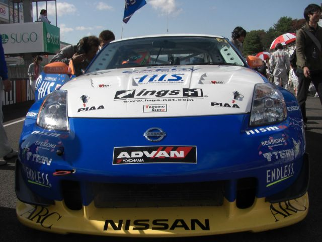 H.I.S. Nissan Fairlady Z at Sugo.