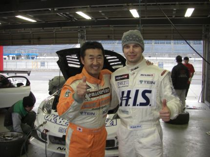 Nagashima Masaaki and Igor Sushko