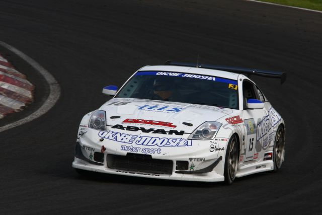 Igor Sushko in the #15 Okabe Jidosha Nissan Fairlady Z in Super Taikyu at 2008 Sendai Hiland 4HR race.