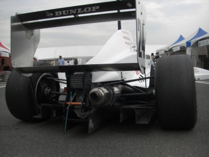 FCJ car from the rear