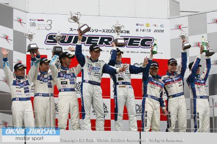 The Super Taikyu podium for #15 Nissan Fairlady Z